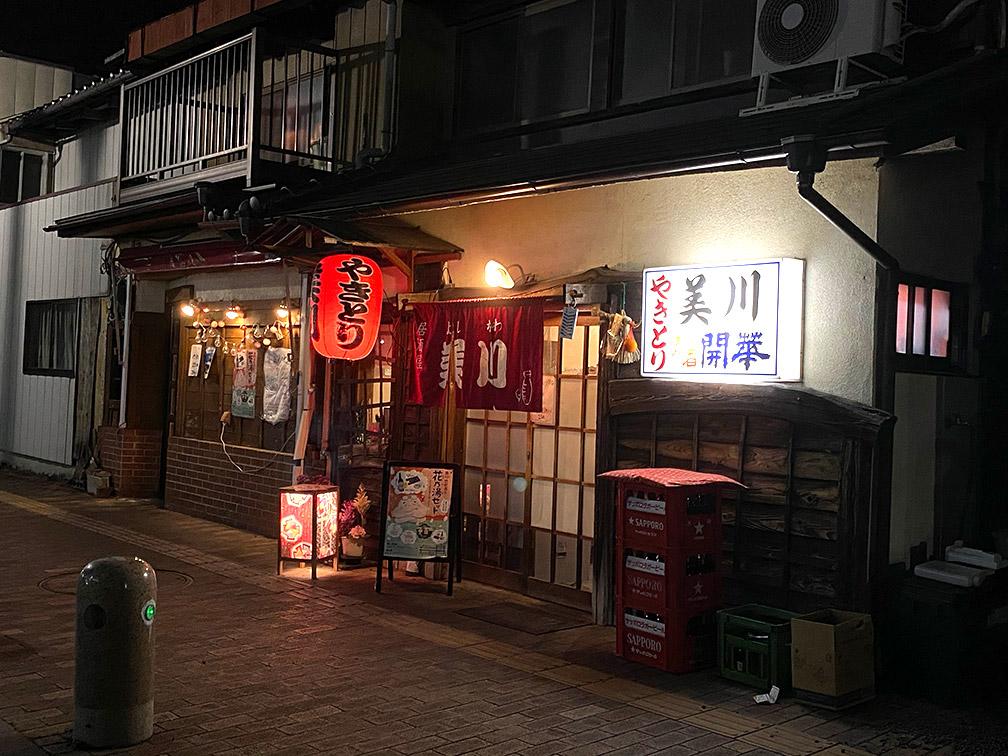 美川 巴町店 外観